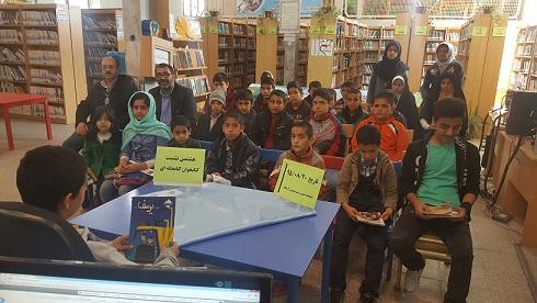 هشتمین نشست کتابخوان ویژه کودک و نوجوان در کتابخانه شهید بهشتی برگزارشد